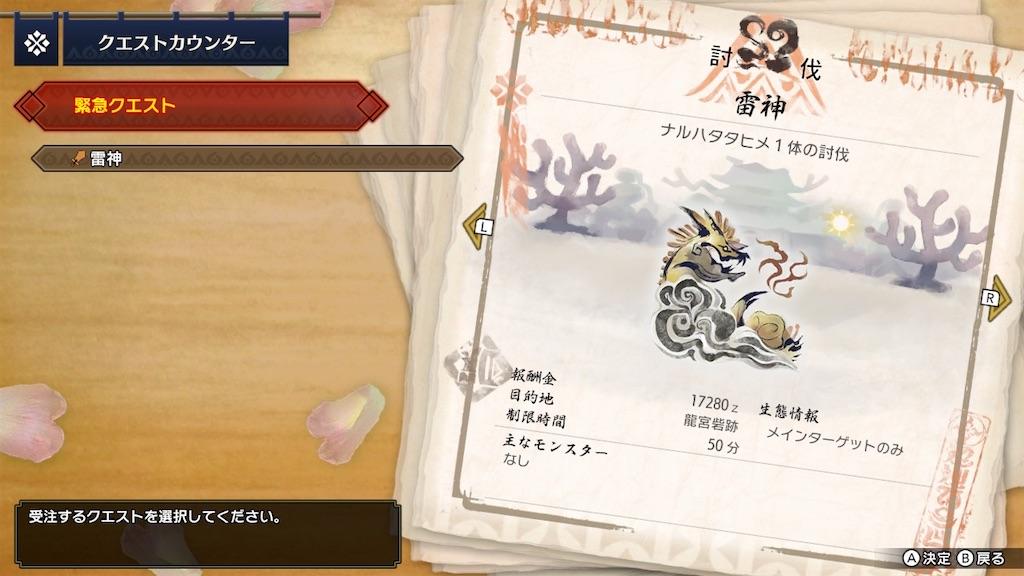 f:id:tomohiko37_i:20210527002723j:plain