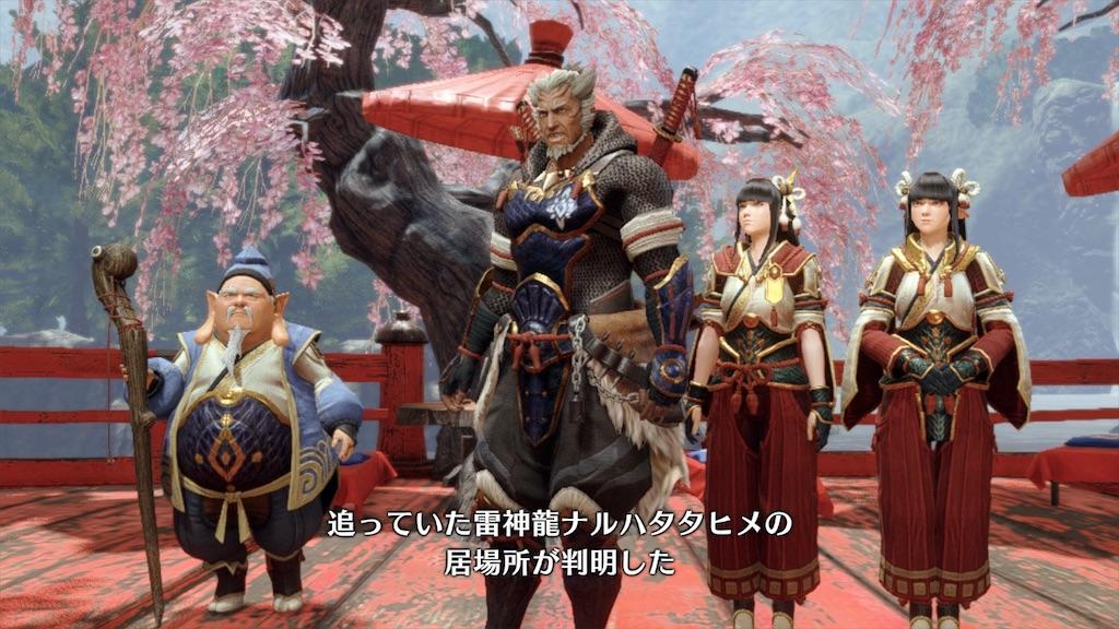 f:id:tomohiko37_i:20210527054650j:plain