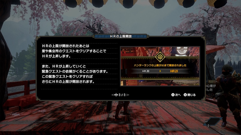 f:id:tomohiko37_i:20210527060310j:plain