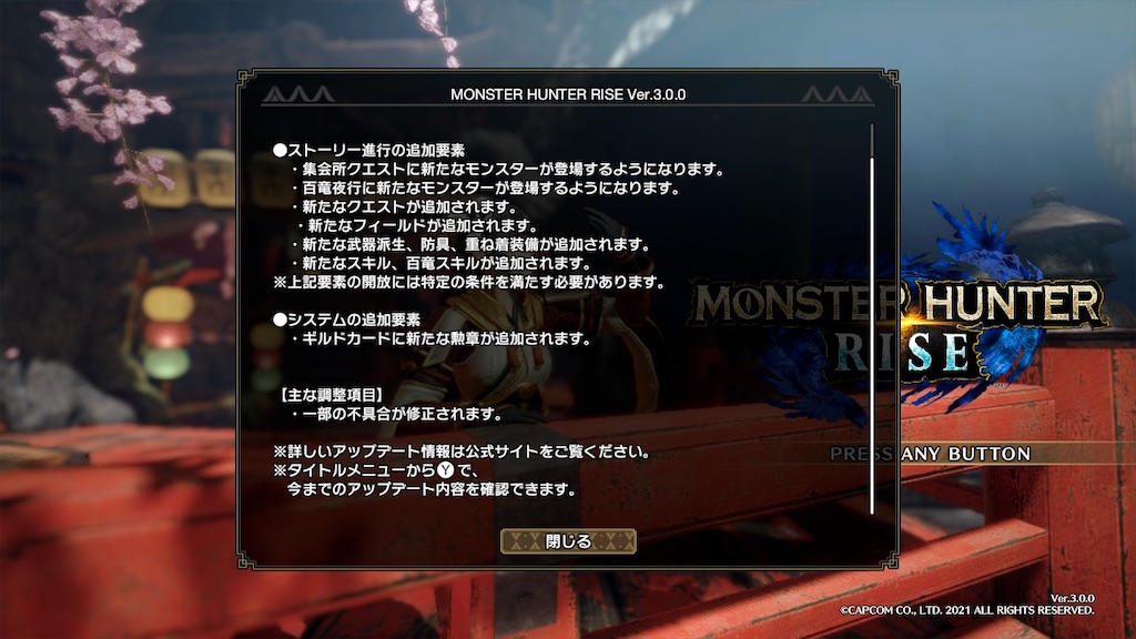 f:id:tomohiko37_i:20210528010808j:plain