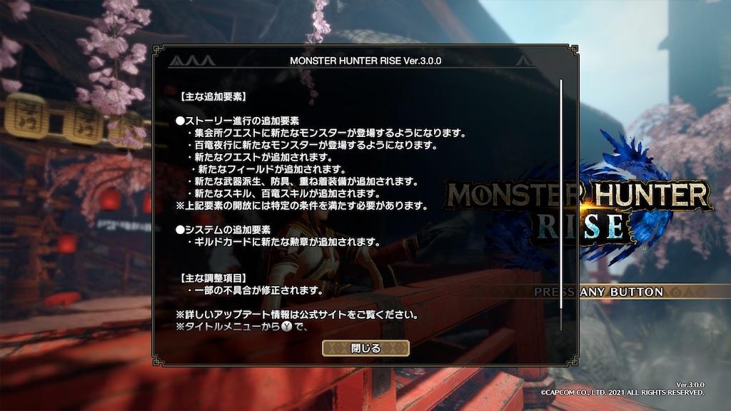 f:id:tomohiko37_i:20210528010812j:plain