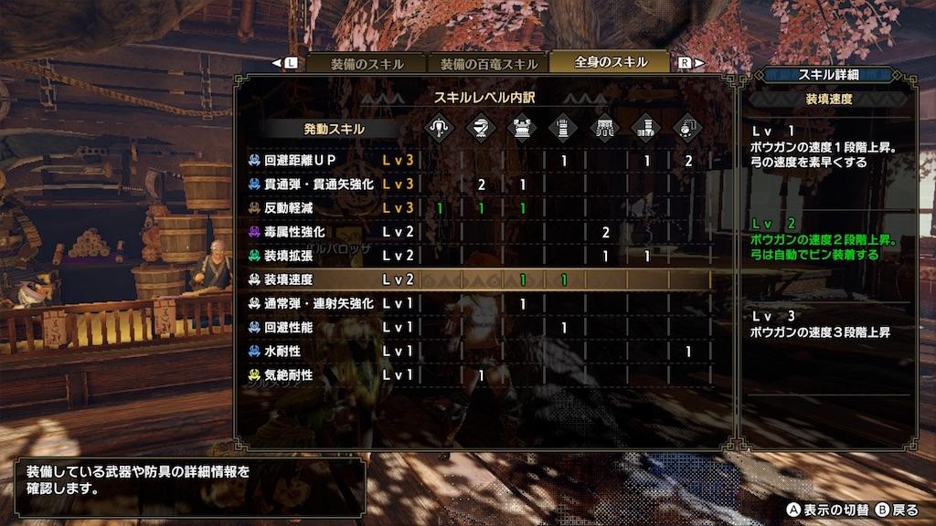 f:id:tomohiko37_i:20210528074226j:plain