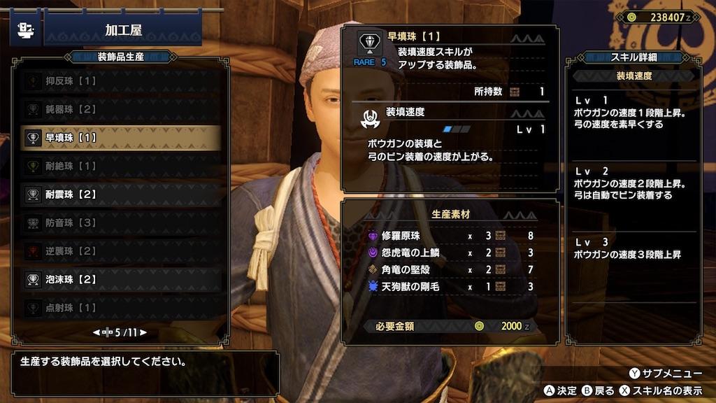 f:id:tomohiko37_i:20210528074229j:plain