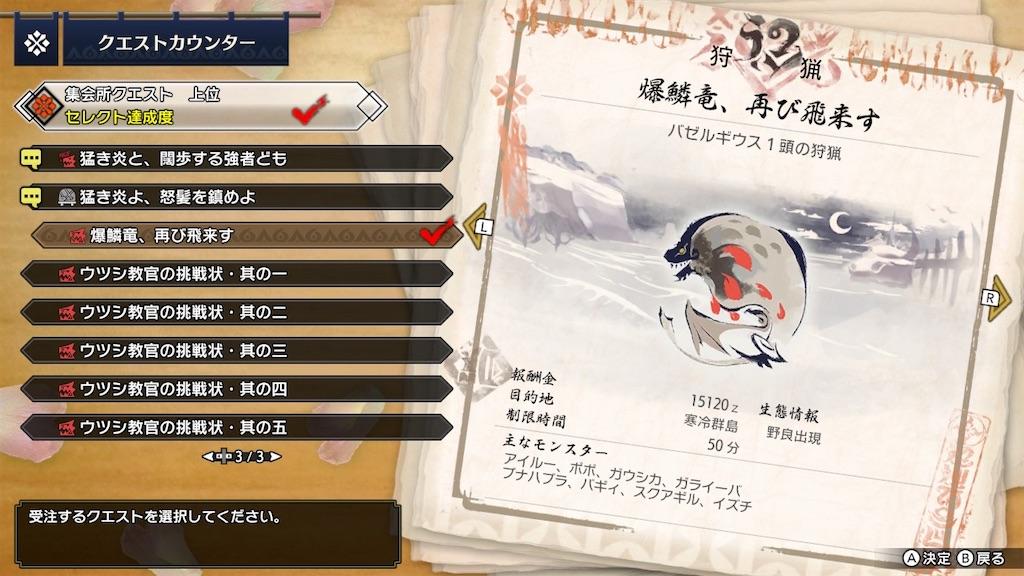 f:id:tomohiko37_i:20210529124436j:plain