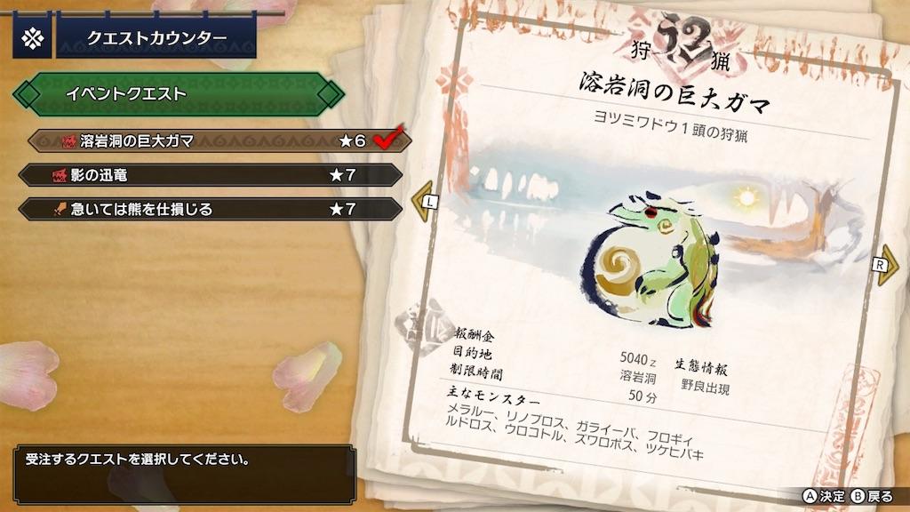 f:id:tomohiko37_i:20210529153645j:plain