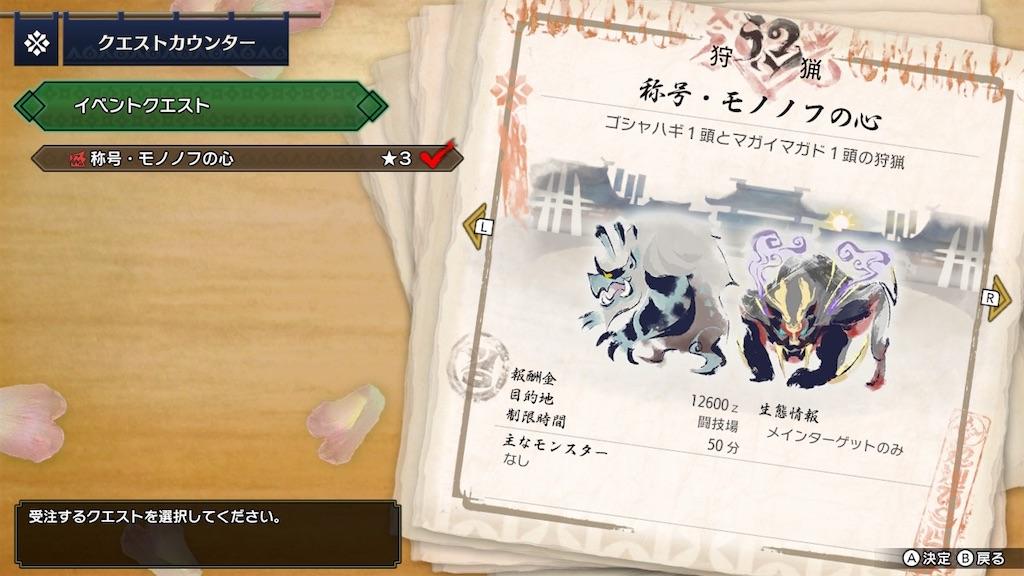 f:id:tomohiko37_i:20210529155038j:plain