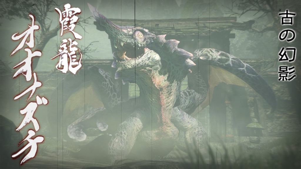 f:id:tomohiko37_i:20210531013227j:plain