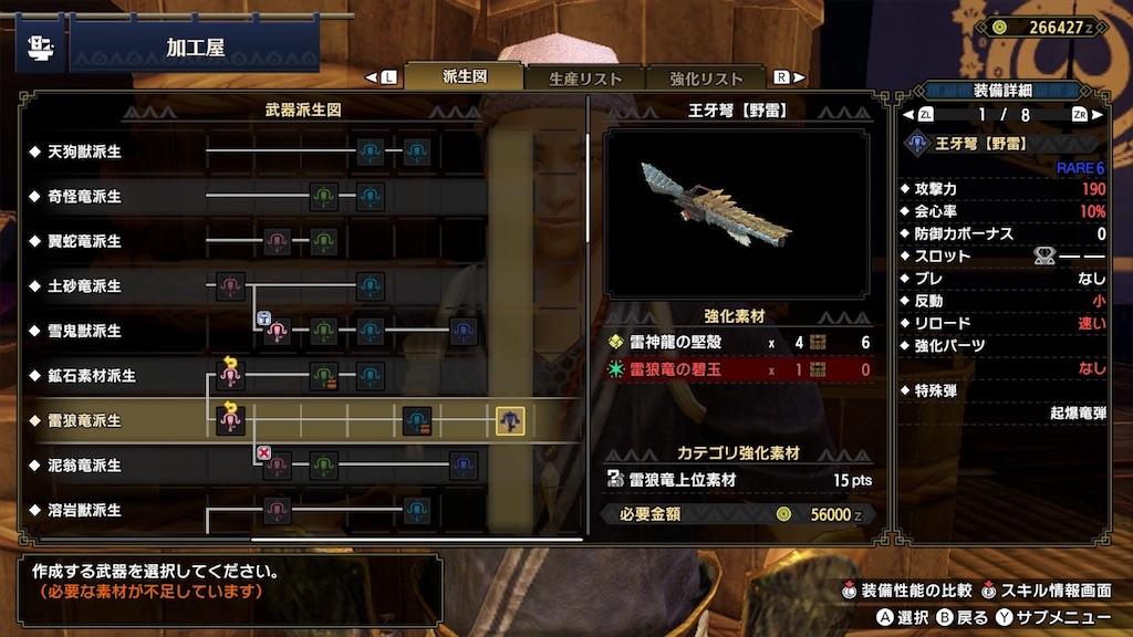 f:id:tomohiko37_i:20210531072048j:plain