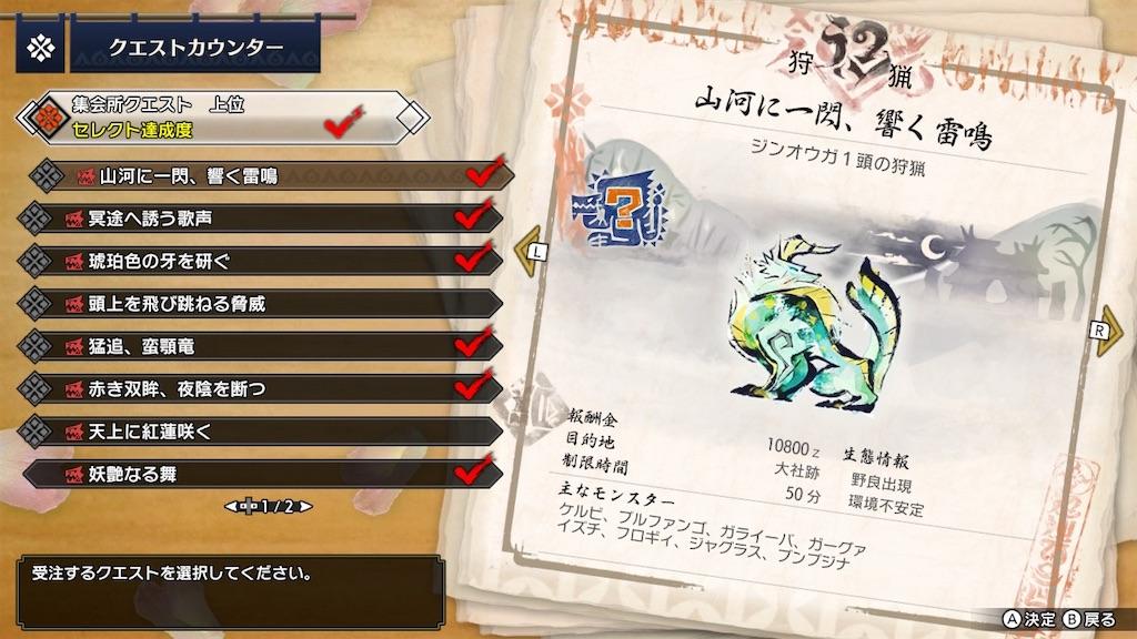 f:id:tomohiko37_i:20210531203613j:plain