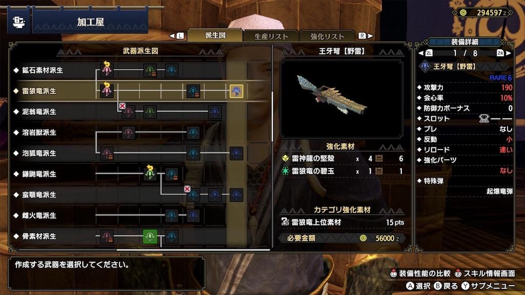f:id:tomohiko37_i:20210531203617j:plain