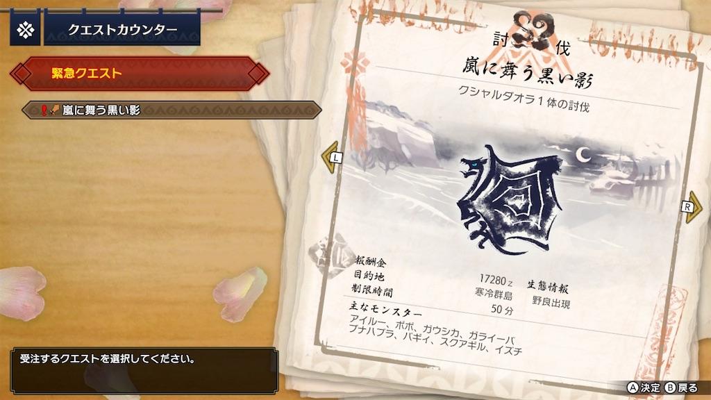 f:id:tomohiko37_i:20210531220425j:plain