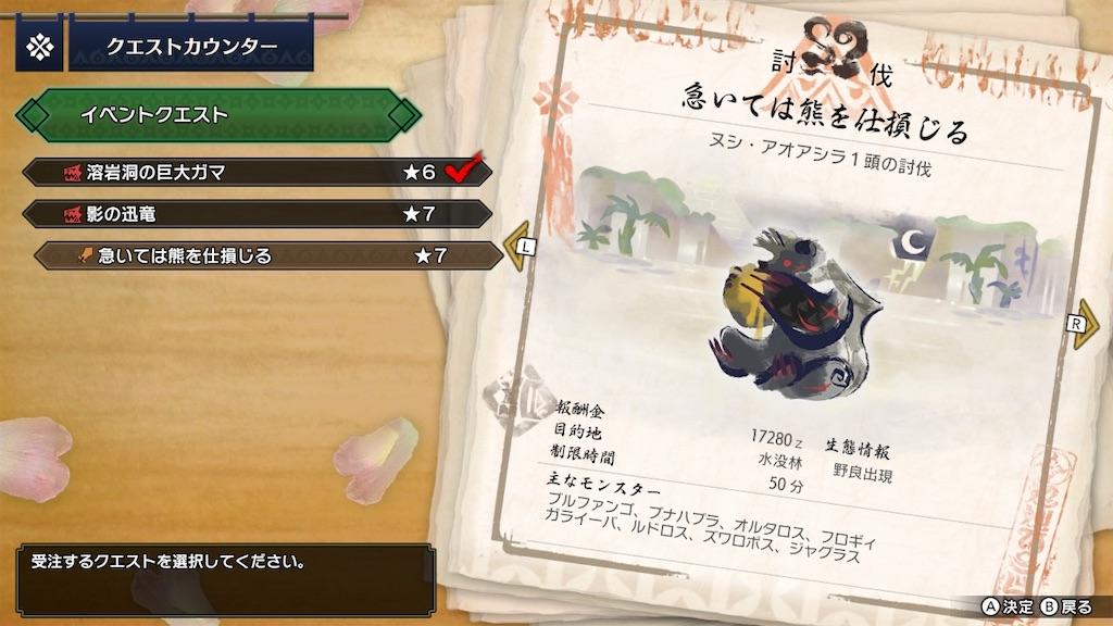 f:id:tomohiko37_i:20210603195718j:plain