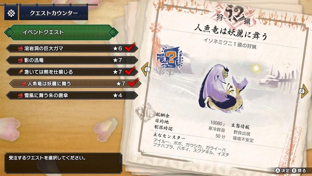 f:id:tomohiko37_i:20210604235000j:plain