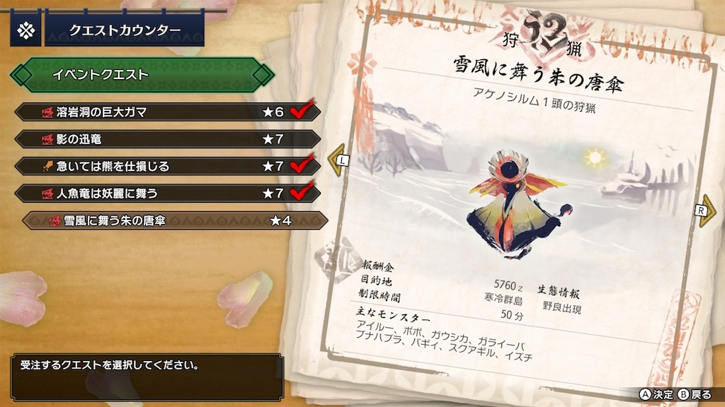 f:id:tomohiko37_i:20210605115209j:plain