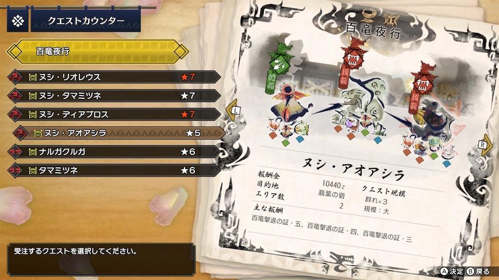 f:id:tomohiko37_i:20210605123046j:plain