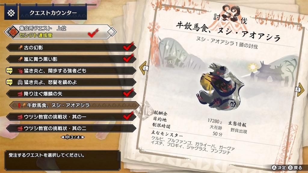 f:id:tomohiko37_i:20210605123049j:plain
