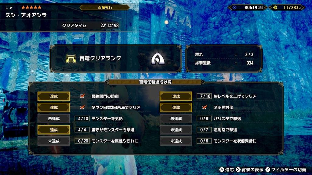 f:id:tomohiko37_i:20210605132552j:plain