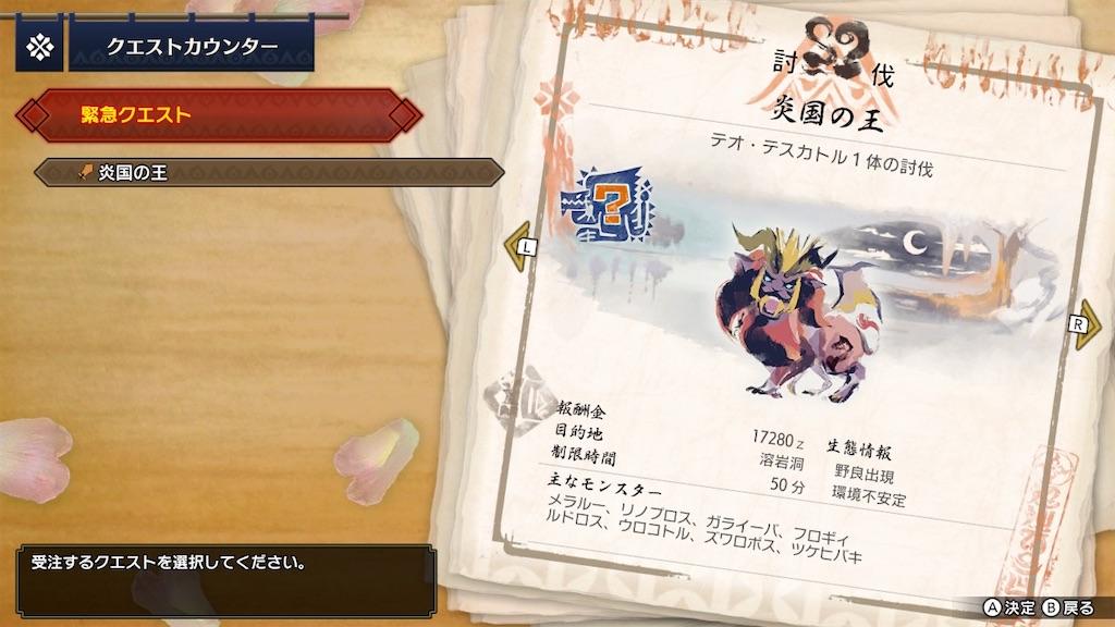 f:id:tomohiko37_i:20210605133828j:plain