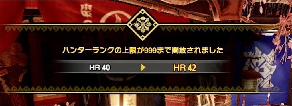 f:id:tomohiko37_i:20210605133845j:plain