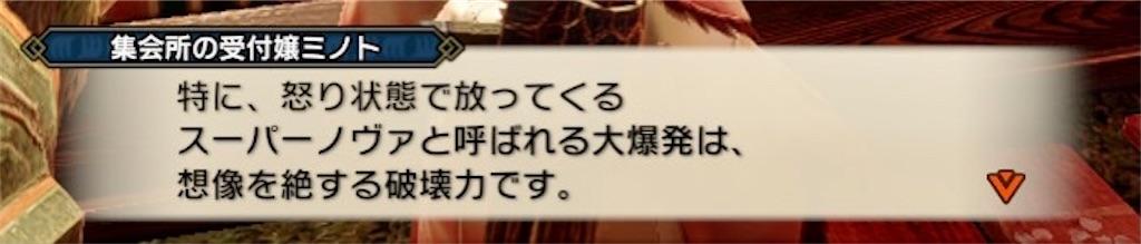 f:id:tomohiko37_i:20210605133851j:plain