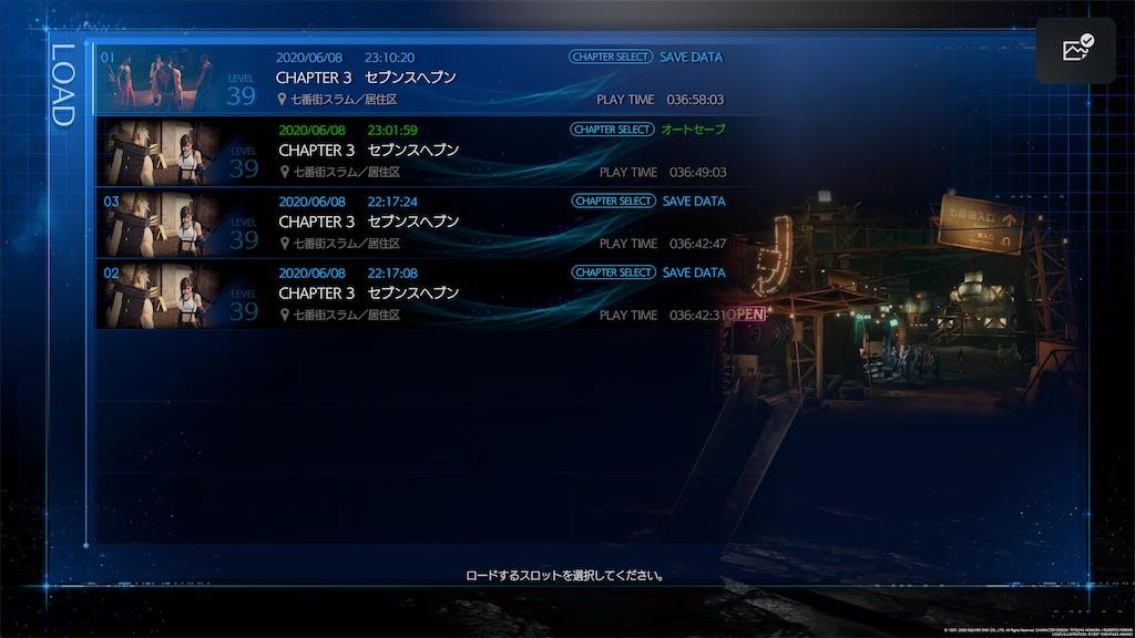 f:id:tomohiko37_i:20210606105128j:plain