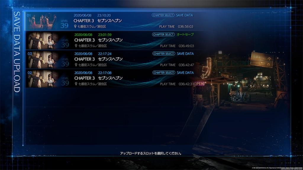f:id:tomohiko37_i:20210606105302j:plain