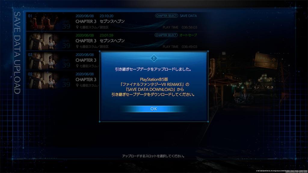 f:id:tomohiko37_i:20210606105306j:plain