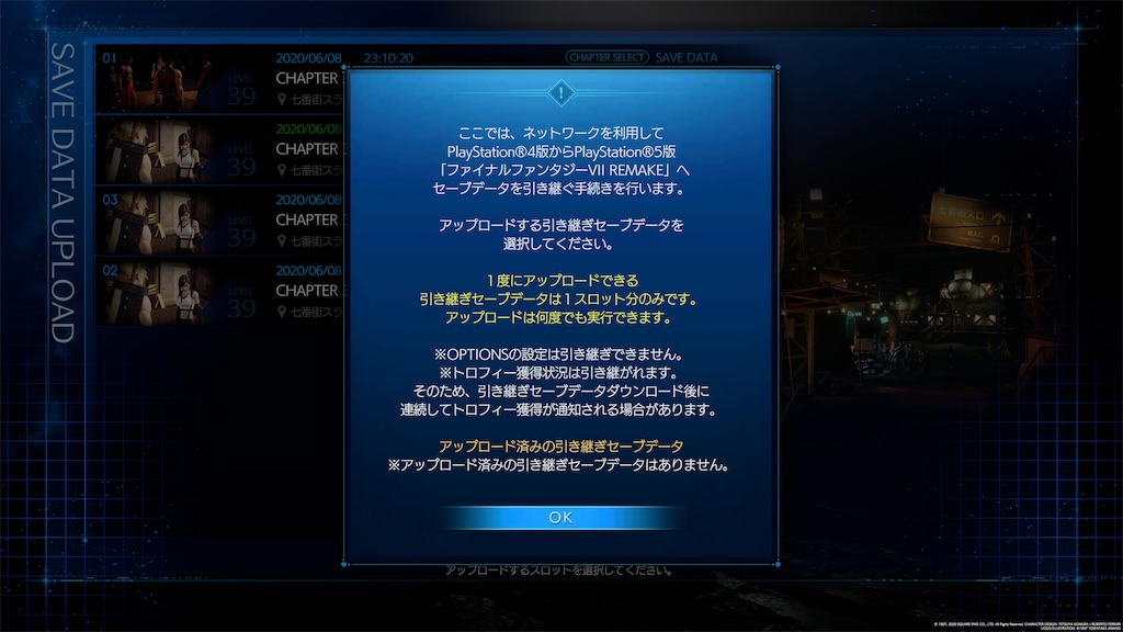 f:id:tomohiko37_i:20210606105314j:plain