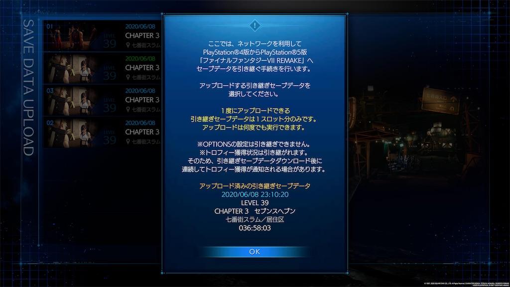 f:id:tomohiko37_i:20210606105317j:plain