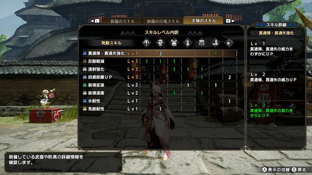 f:id:tomohiko37_i:20210607075548j:plain