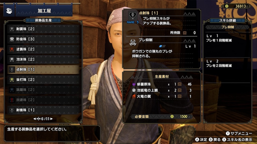 f:id:tomohiko37_i:20210608004645j:plain