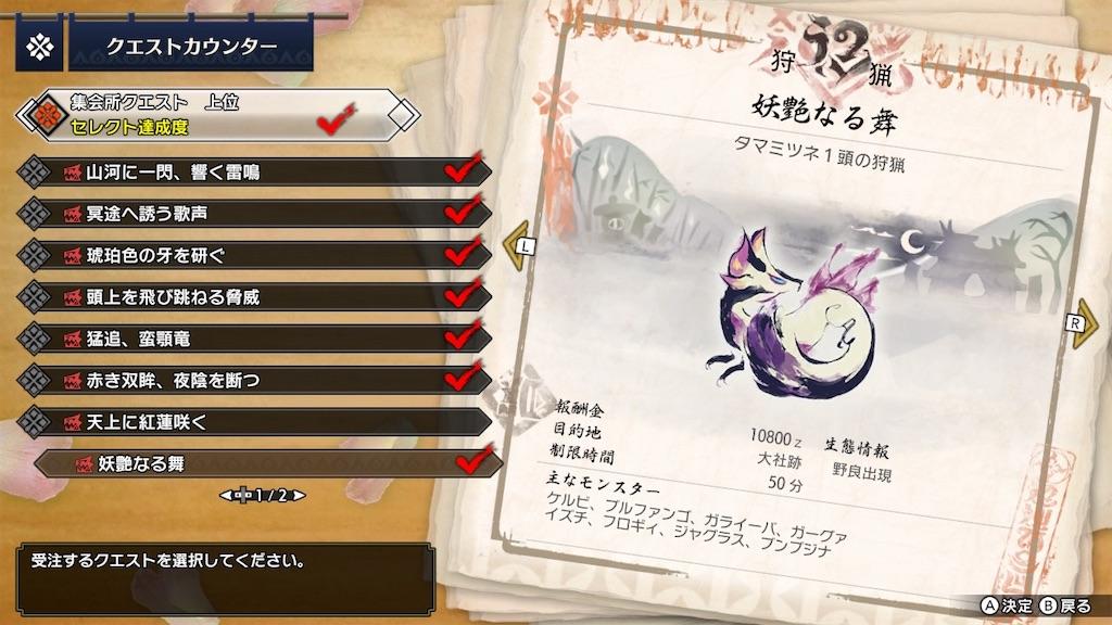 f:id:tomohiko37_i:20210608004756j:plain
