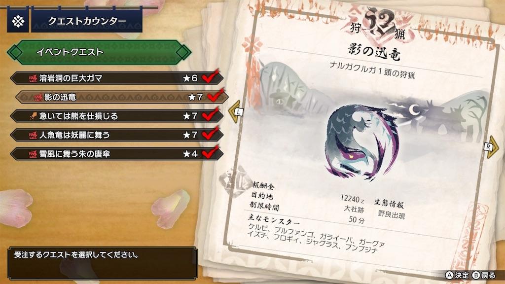 f:id:tomohiko37_i:20210608124527j:plain