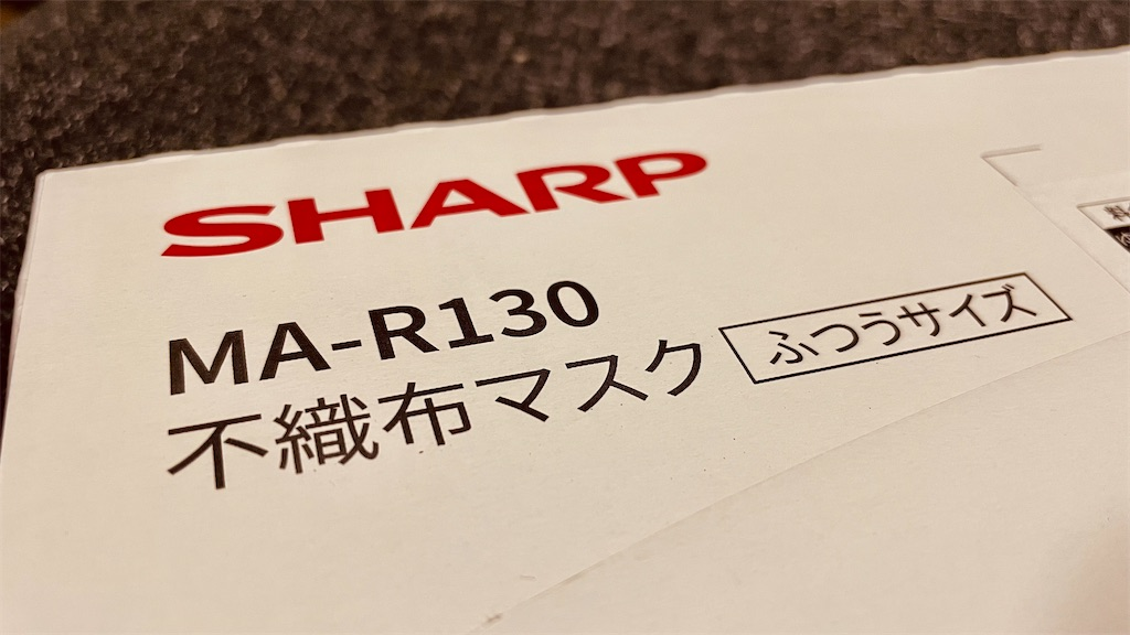 f:id:tomohiko37_i:20210608224525j:plain
