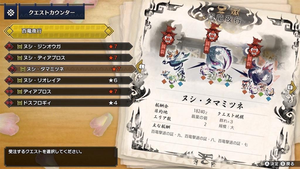 f:id:tomohiko37_i:20210611014443j:plain