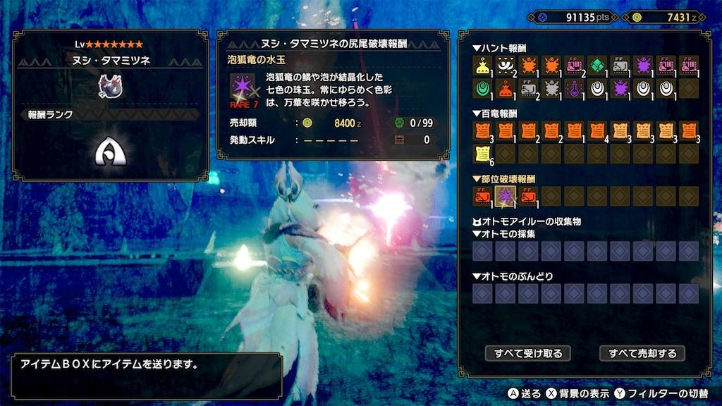 f:id:tomohiko37_i:20210611014445j:plain