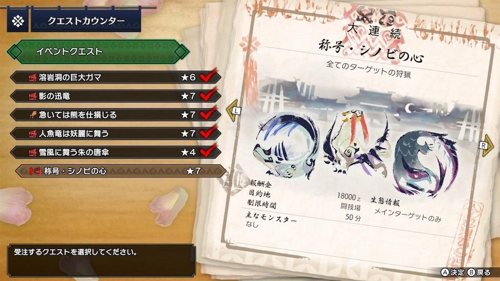 f:id:tomohiko37_i:20210611221439j:plain