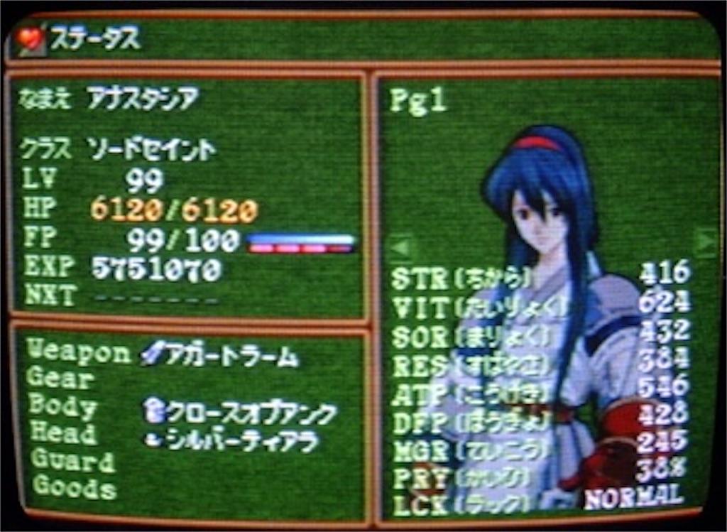 f:id:tomohiko37_i:20210613214716j:plain