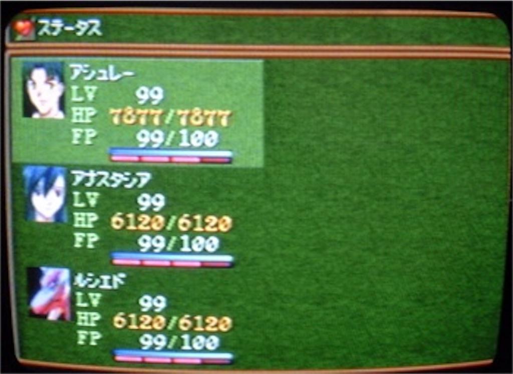 f:id:tomohiko37_i:20210613215207j:plain