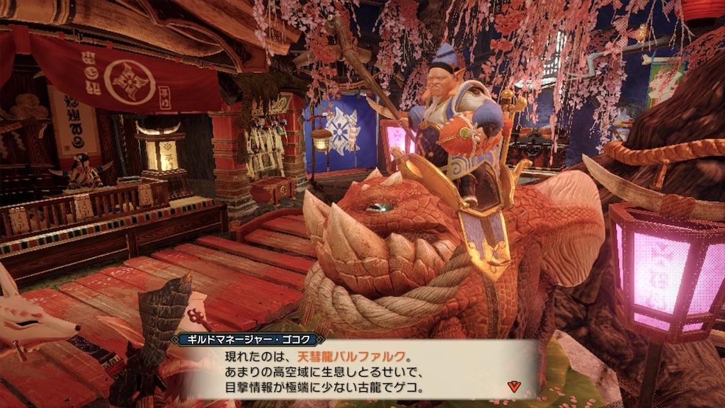 f:id:tomohiko37_i:20210702210246j:plain