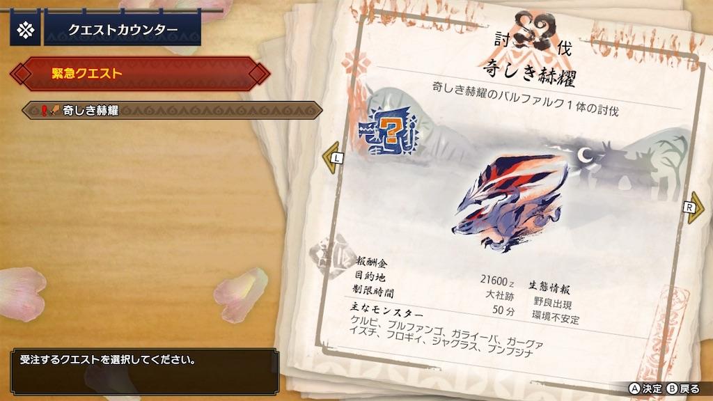 f:id:tomohiko37_i:20210702211637j:plain