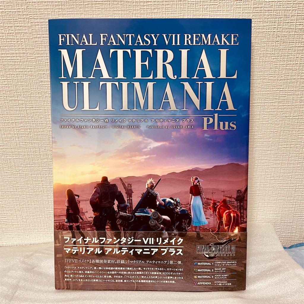 f:id:tomohiko37_i:20210718003145j:plain
