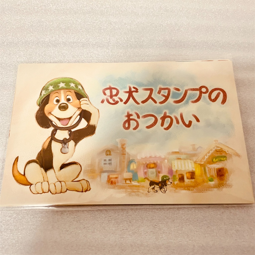 f:id:tomohiko37_i:20210718005624j:plain