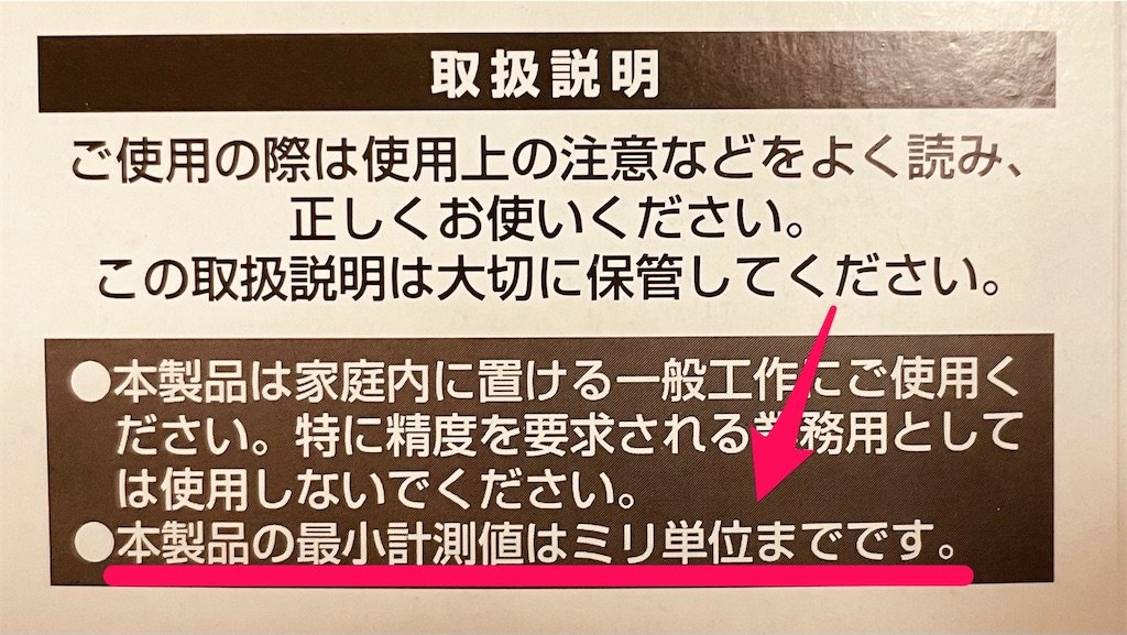 f:id:tomohiko37_i:20210830005710j:plain