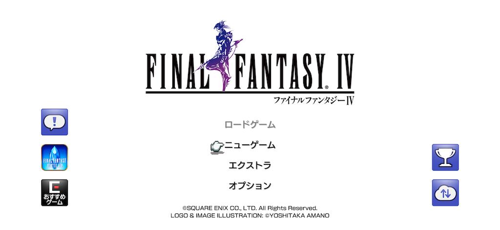 f:id:tomohiko37_i:20210909205320p:plain