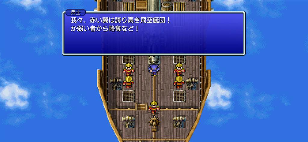 f:id:tomohiko37_i:20210909210656p:plain