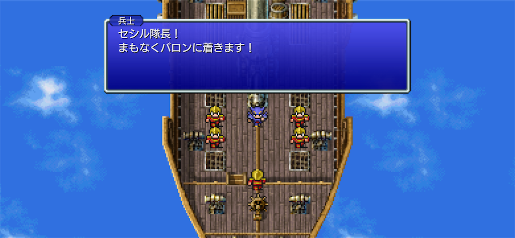 f:id:tomohiko37_i:20210909210705p:plain