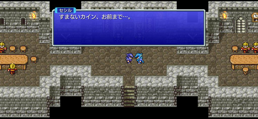 f:id:tomohiko37_i:20210909213440p:plain