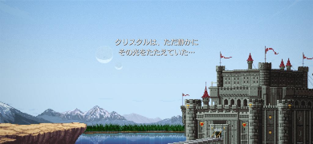 f:id:tomohiko37_i:20210910002152p:plain