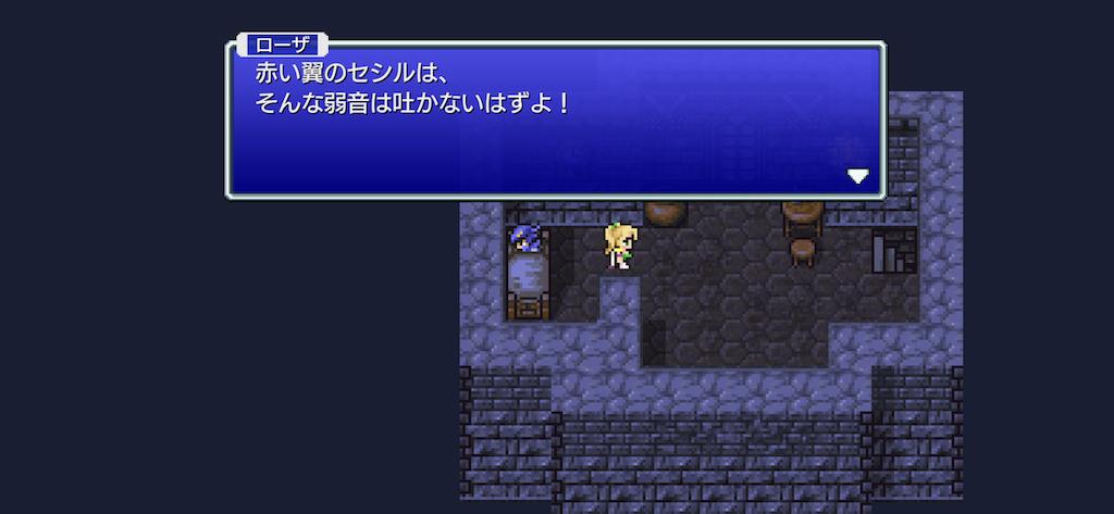 f:id:tomohiko37_i:20210910002205p:plain